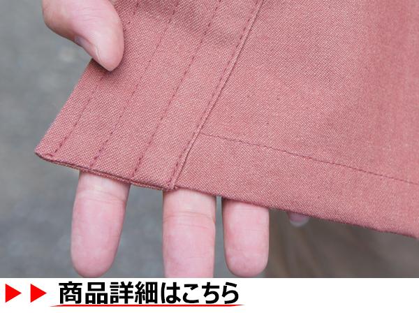 赤茶デニム作務衣