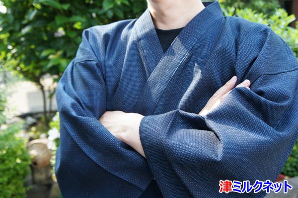 纏織り作務衣