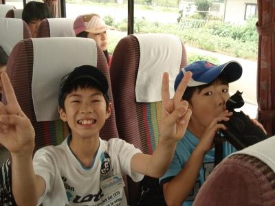 ★バスの旅★