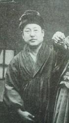松本道別翁(2)