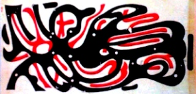 平田篤胤大人謹製の五岳真形図