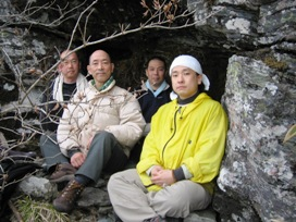 手箱神山(1)