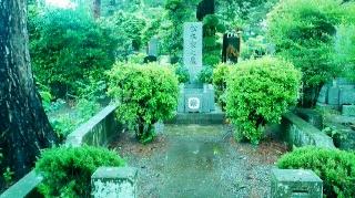 松本道別翁の奥津城