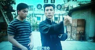 映画『葉問』イップ・マン