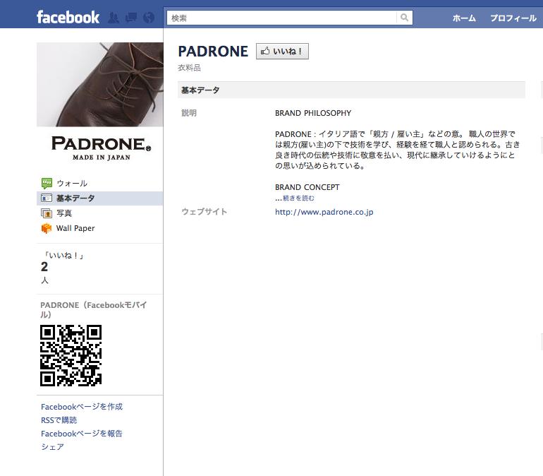 スクリーンショット(2011-07-10 11.47.27).png