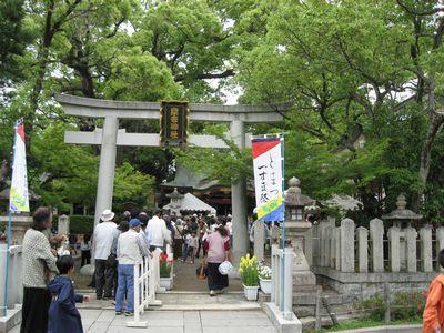 富松神社2