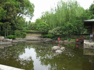 近松公園5