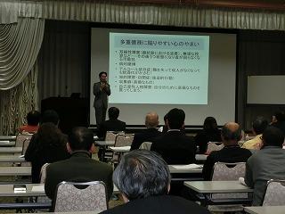 東先生の講演