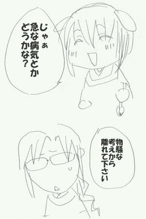 20120311_4.png
