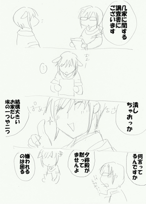 20120306_1.png