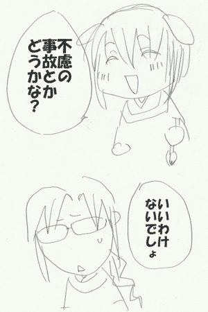 20120311_3.png