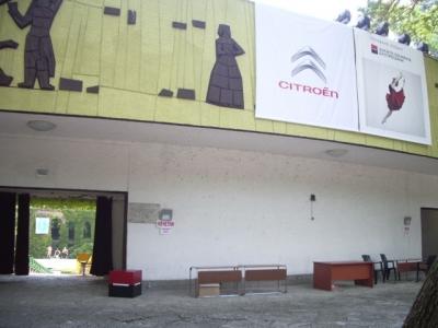 ヴァルナ野外劇場1外観