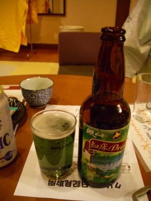 緑のビール