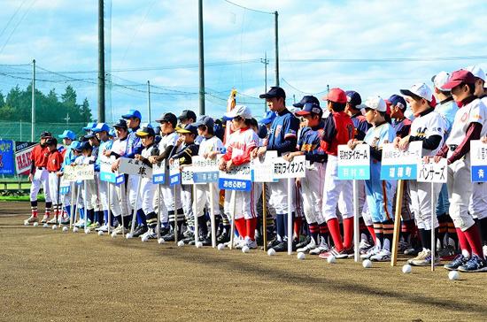 20161029羽村シニア杯開会式_333.jpg