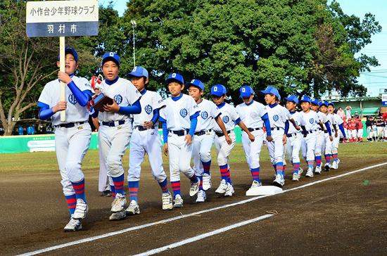 20161029羽村シニア杯開会式_8753.jpg