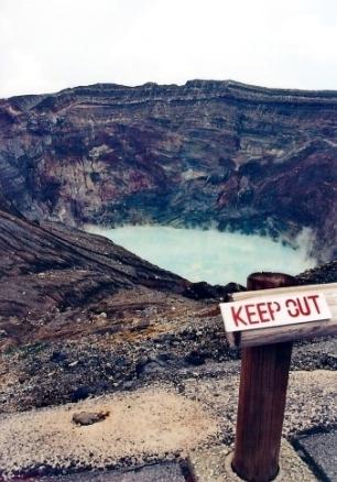 火山ガス充満中