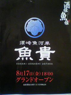 2012081713370000.jpg