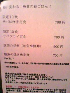 2012081813370000.jpg