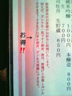 2012082114030000.jpg