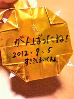 2012090517590001.jpg