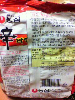 2012092123260000.jpg