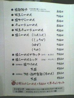 2012101212450000.jpg