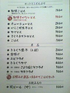 2012101212450001.jpg