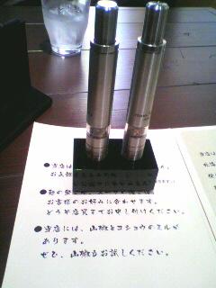 2012101212470000.jpg