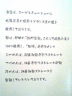 2012101212500000.jpg