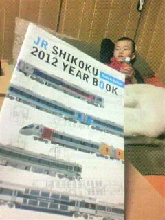 2012102420440000.jpg