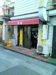 2012102612020000.jpg