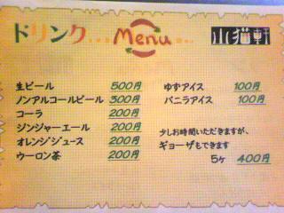 2012102612500000.jpg