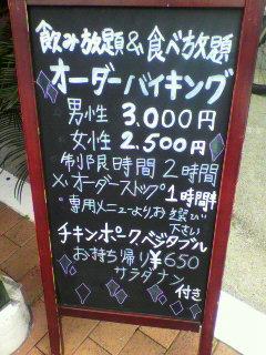 2012111311570001.jpg