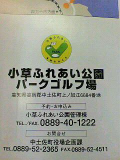 2013030711300000.jpg