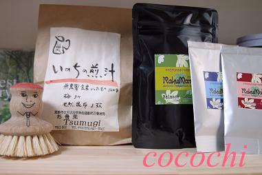 IMG_0844 tea.jpg