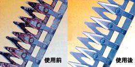 アルス激落ち刃物クリーナー使用例