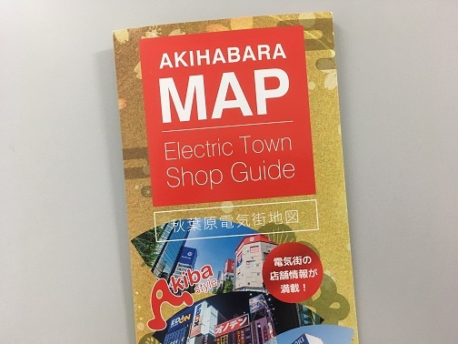 MAP表紙2