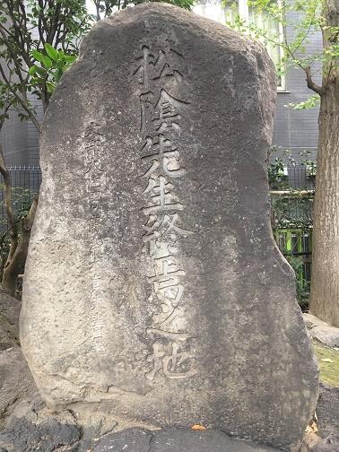 吉田松陰1