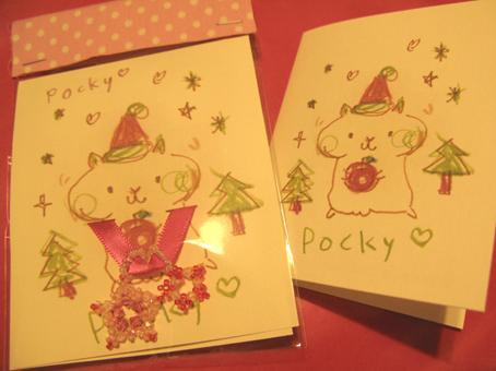 ポッキーカード