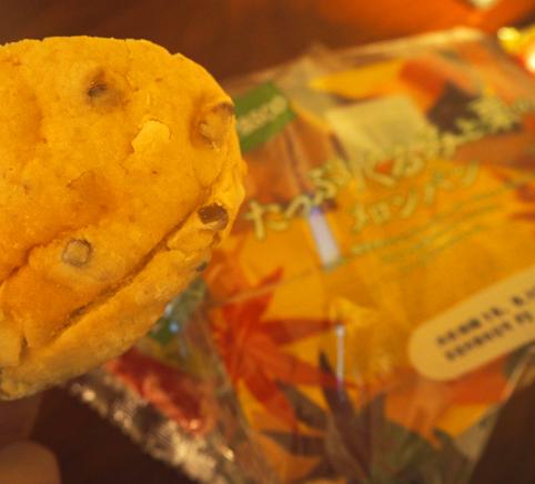 パスコ_秋の味わいたっぷり01