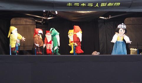 キラキラ人形劇団01