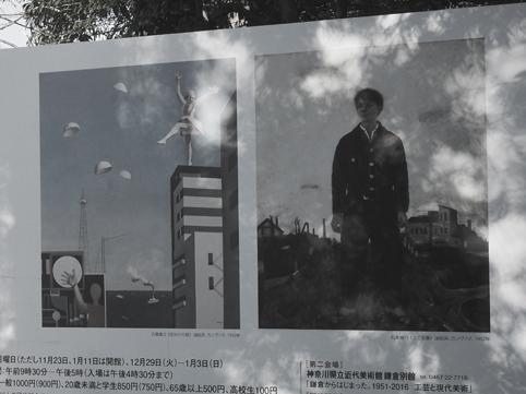 鎌倉近代美術館03