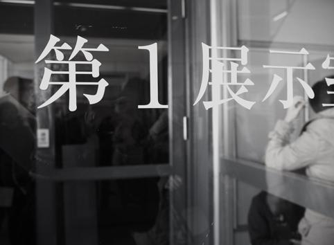 鎌倉近代美術館05