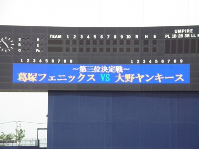 P6250008.JPG