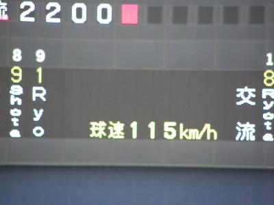 P8130484.JPG
