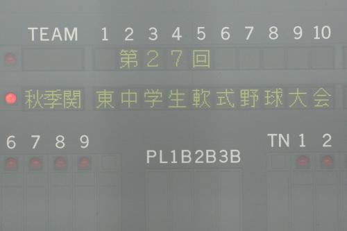 5C4O5186.JPG