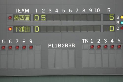 5C4O5399.JPG