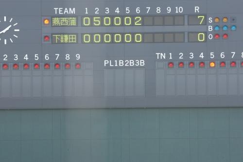5C4O5698コールド7−0.JPG