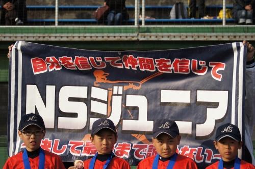 DSC08986.JPG