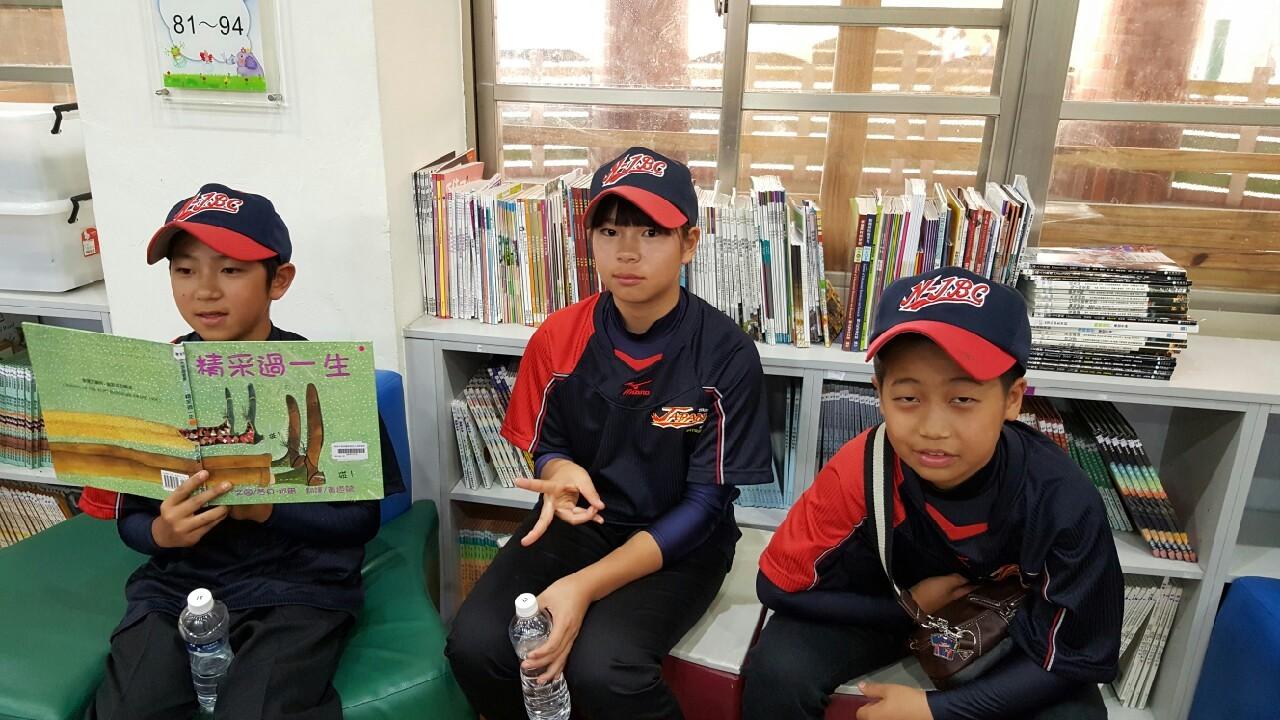 小学校訪問_5932.jpg